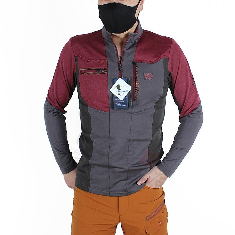 Camiseta para hacer senderismo y Ciclismo de hombre, elástica, de secado rápido y súper calidad, camiseta transpirable