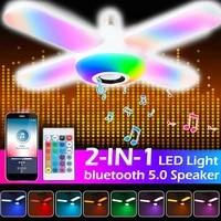 smart bluetooth speaker fan lamp rgb remote adjustable music nightlight wireless led light foldable bulb bulb energy saving lamp