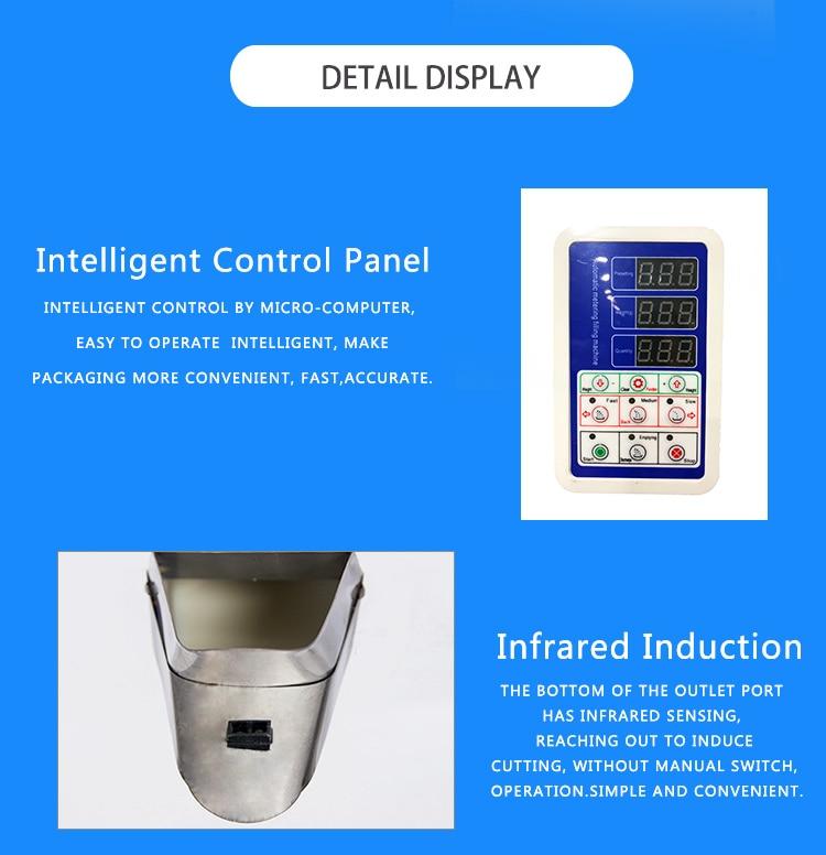 10-500g Automatic Food Powder Granule Tea Coffee Weighing Filling Machine enlarge
