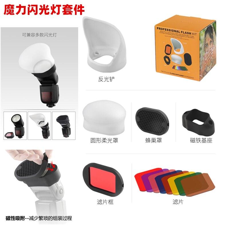 Juego de accesorios de flash de zapata magnética mágica para Canon Nikon Sony dios de la vaca Bola de flash suave máscara colmena