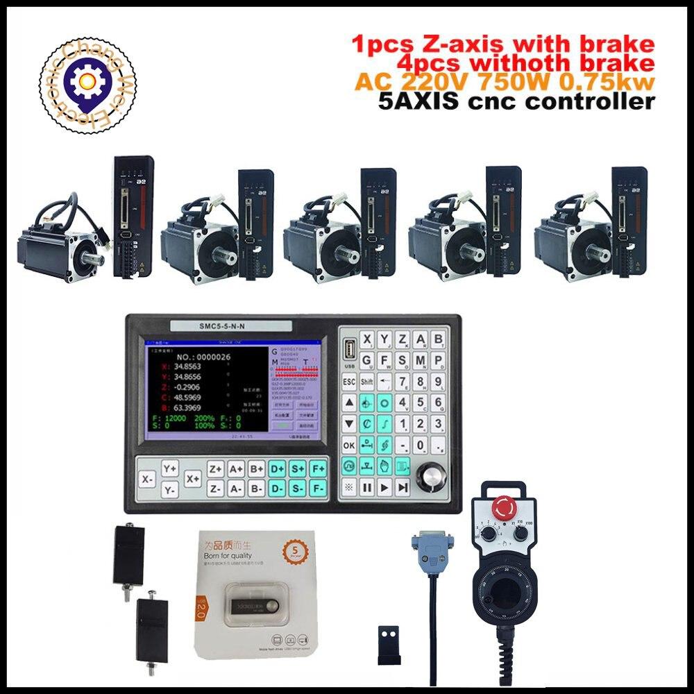 نك آلة طحن عدة أجهزة 5-محور نك تحكم SMC5 Z-محور محرك سيرفو يعمل بالتيار المتردد عدة مع الفرامل 220 فولت 750 واط 2.39NM + 6-محور عقارب