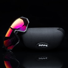 Top Brand MTB Road Bike Glasses Uv400 Cycling Sunglasses Outdoor Sports Glasses Men Gafas Ciclismo 1
