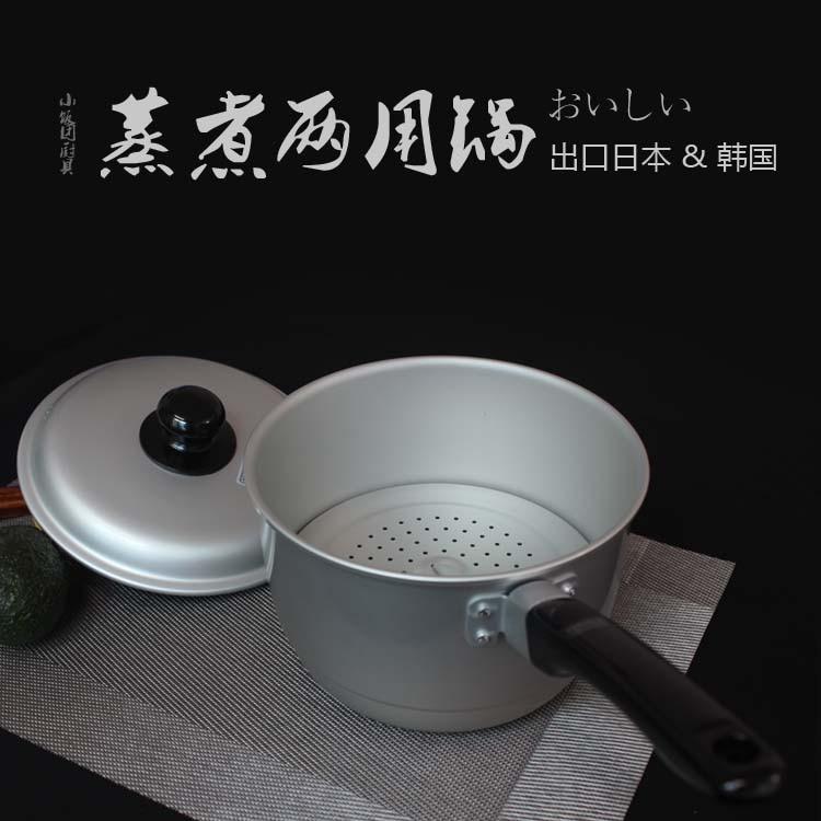 Small steamer domestic cooking pot soup pot baby food aluminum milk pot food steamer pot Stocked Janpanese Koren pattern