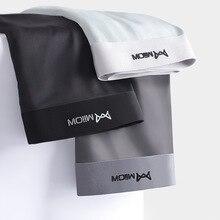 Graphene antibacterial men's underwear summer new ultra-thin ice silk seamless boxer briefs sports u