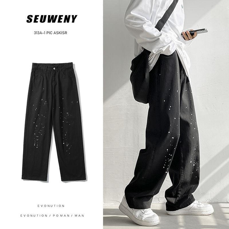بنطلون جينز رجالي بنمط منقط صغير ، بنطلون كاجوال واسع الساق ، ملابس الشارع ، الهيب هوب ، الربيع والصيف