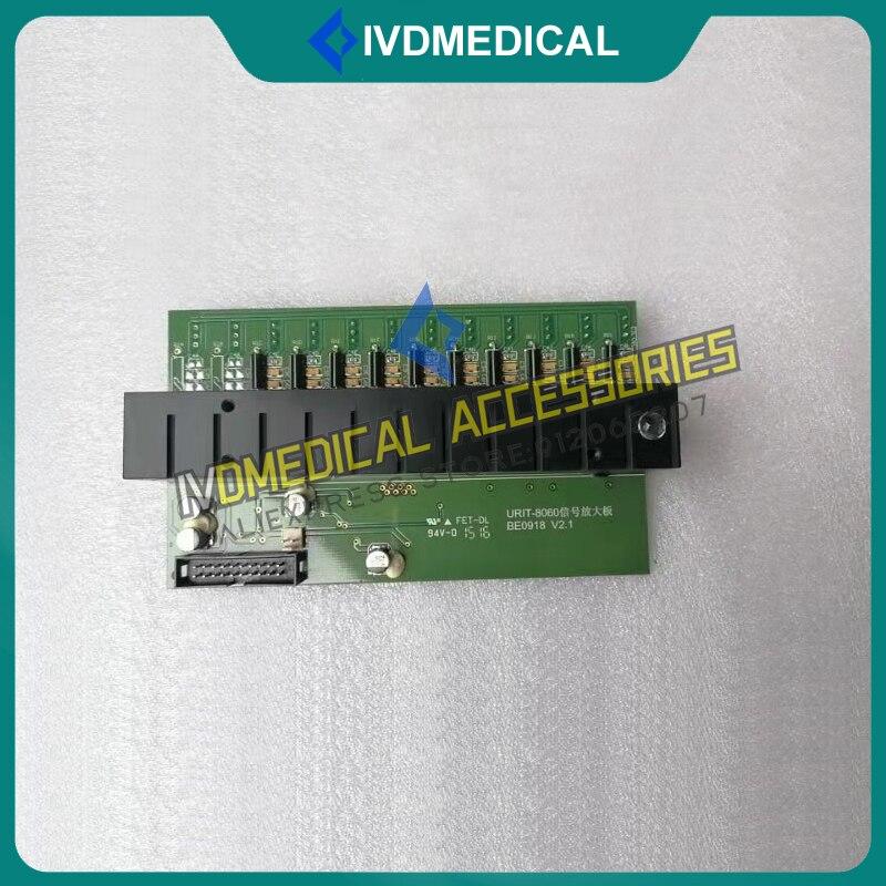 URIT Biochemical Analyzer URIT-8021A/8026/8031/8030/8036/8060 Signal Amplifier Board Receiving Processor