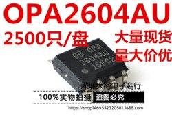 100% novo & original opa2604au sop-8 em estoque