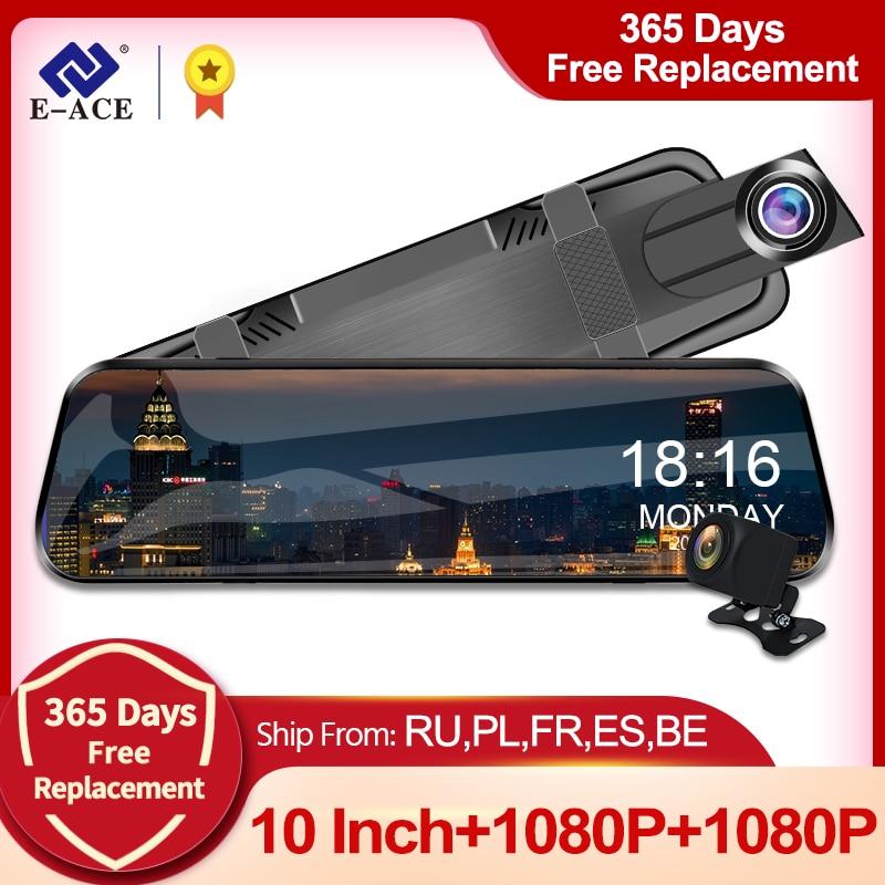 E-ACE 10 بوصة تعمل باللمس جهاز تسجيل فيديو رقمي للسيارات تدفق وسائل الإعلام مرآة داش كام FHD 1080P مسجل فيديو عدسة مزدوجة دعم 1080P كاميرا الرؤية الخلف...