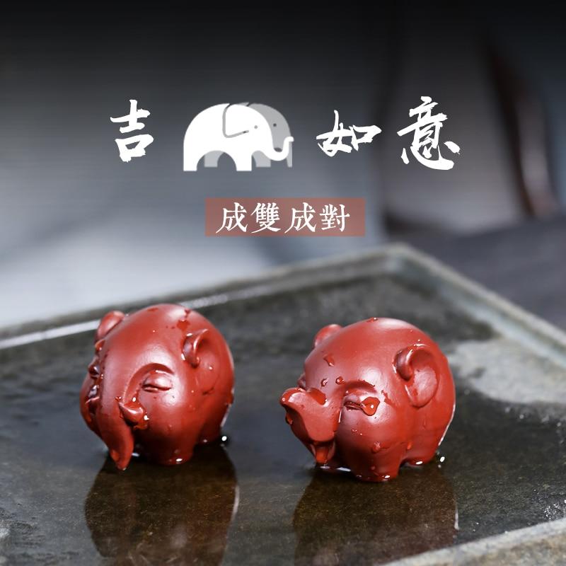 تاويوان 】 ييشينغ جميع المواد تأثيث الشاي اليد الأرجواني الرمال الشاي الحيوانات الأليفة dahongpao شقي صغيرة مثل زوج من السعر