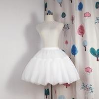 Skirt support boneless soft yarn daily support Skirt soft petticoat