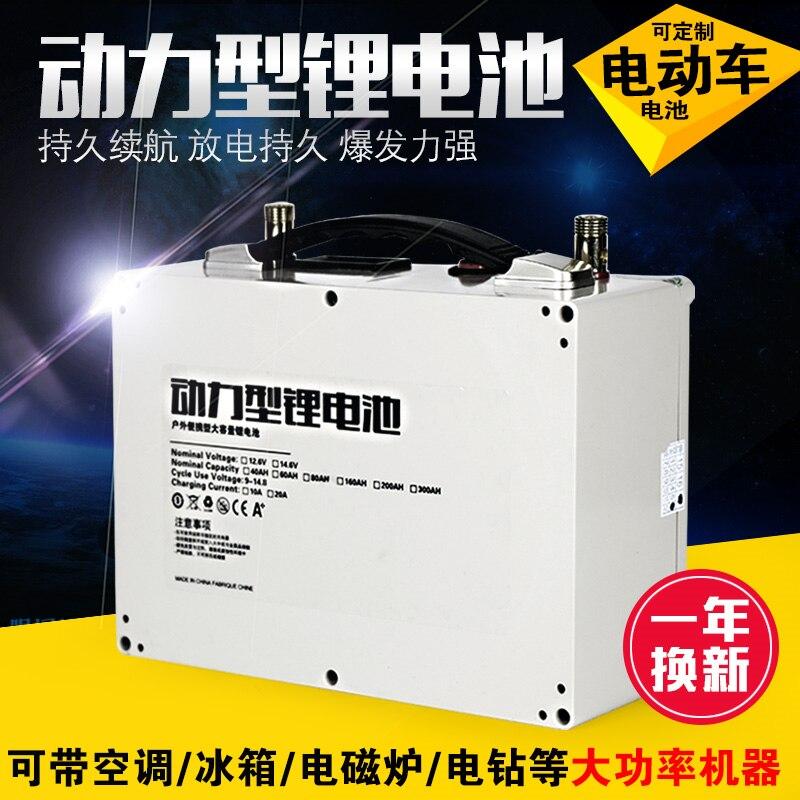 Baterías recargables LiFePo para banco de energía de emergencia portátil, 14V, 14,4 V, 40Ah, 80Ah, 120AH,160Ah, 200Ah, 300Ah