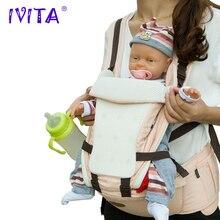Силиконовая Реалистичная соска IVITA WG1502 для девочек, искусственная игрушка для детей