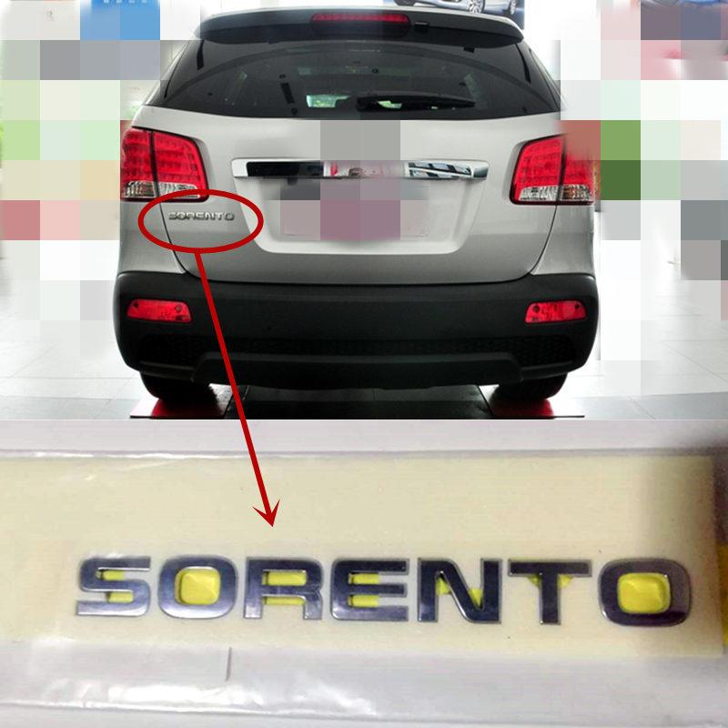 Emblème de Logo de coffre arrière pour kia Sorento   2009-2014, emblème de coffre arrière, badge emblème 86310 2P500