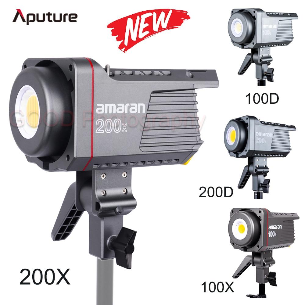 Amaran Aputure 100D 200D 100X 200X إضاءة الاستوديو 5600K 2700-6500K 100W 200W إضاءة التصوير الفوتوغرافي للكاميرا إضاءة صور الفيديو