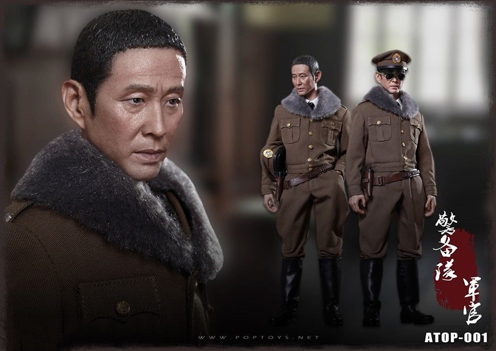 in-stock-1-6-scale-atop-01man-figure-chen-daoming-guard-officers-moving-pictures-man-model-for-fans-collection