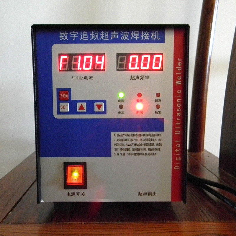 Manufacturers Produce and Sell High-quality Handheld Ultrasonic Plastic Spot-Welder 1200W/28KHz enlarge