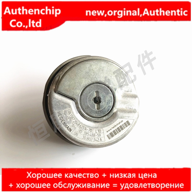Elevator Encoder ERN1387204862S14-70 ERN1387 2048 62S14-70