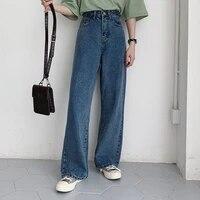 casual retro summer womens jeans high waist loose wide leg pants korean straight leg jeans womens streetwear