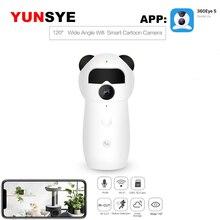 YUNSYE 1080P HD IP камера беспроводная Wifi камера ir два аудио cctv монитор умный дом камера безопасности широкоугольная камера P2P 360Eye