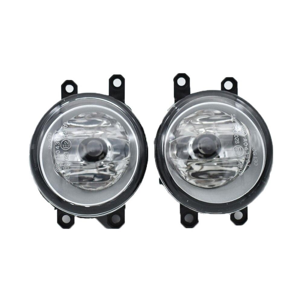 2 uds Luz de niebla lámparas halógenas para Toyota Corolla Camry Yaris RAV4 para Lexus GS350 GS450h LX570 HS250h IS-F LX570 RX350 RX450h
