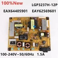 new original eax64405901 eay62569601 lgp3237h 12p power board
