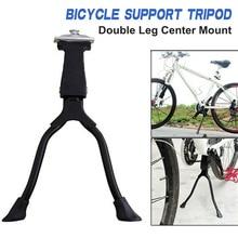 Mountain Bike Kickstand 26 Inch Bicycle Aluminum Kick Stand Double Leg Center Mount YA88