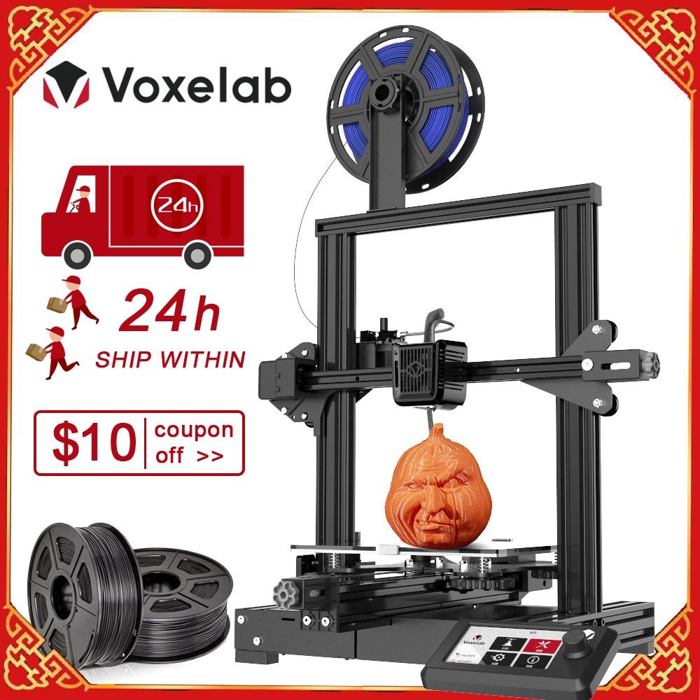 Voxelab Aquila DIY 3D Printer Kit Mute Resume Power Failure Printing Upgrade Platform High Precision Large Size Entry-level
