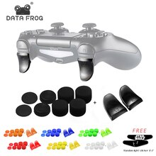 Набор триггеры кнопок Data Frog Bent L2 R2 для PlayStation 4 PS4/PS4 Slim/PS4 Pro Аксессуары для игрового контроллера