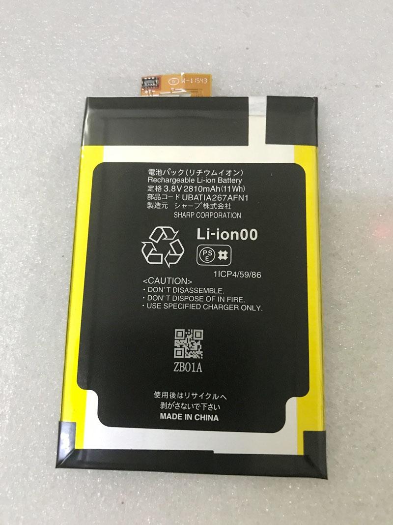 GeLar الأصلي 3.8 فولت 2810 مللي أمبير 11Wh upetia267afn1 استبدال بطارية شحن الهاتف المحمول بطارية الهاتف