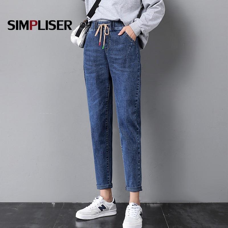 Plus Size 34 Women Jeans Harem Pants Denim Blue Grey Female Casual Jeans Trousers Elastic High Waisted Femme Mom Jeans 2021