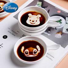 Disney Mickey Stitch ceramic cartoon seasoning dish household soy sauce vinegar dish cute small dish creative seasoning dish