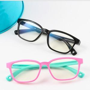 Children's Anti-Blue Glasses Kids Anti-Radiation Japanese Anti-Blue Glasses Children Anti-Eye Myopia Computer Games Flat Goggles