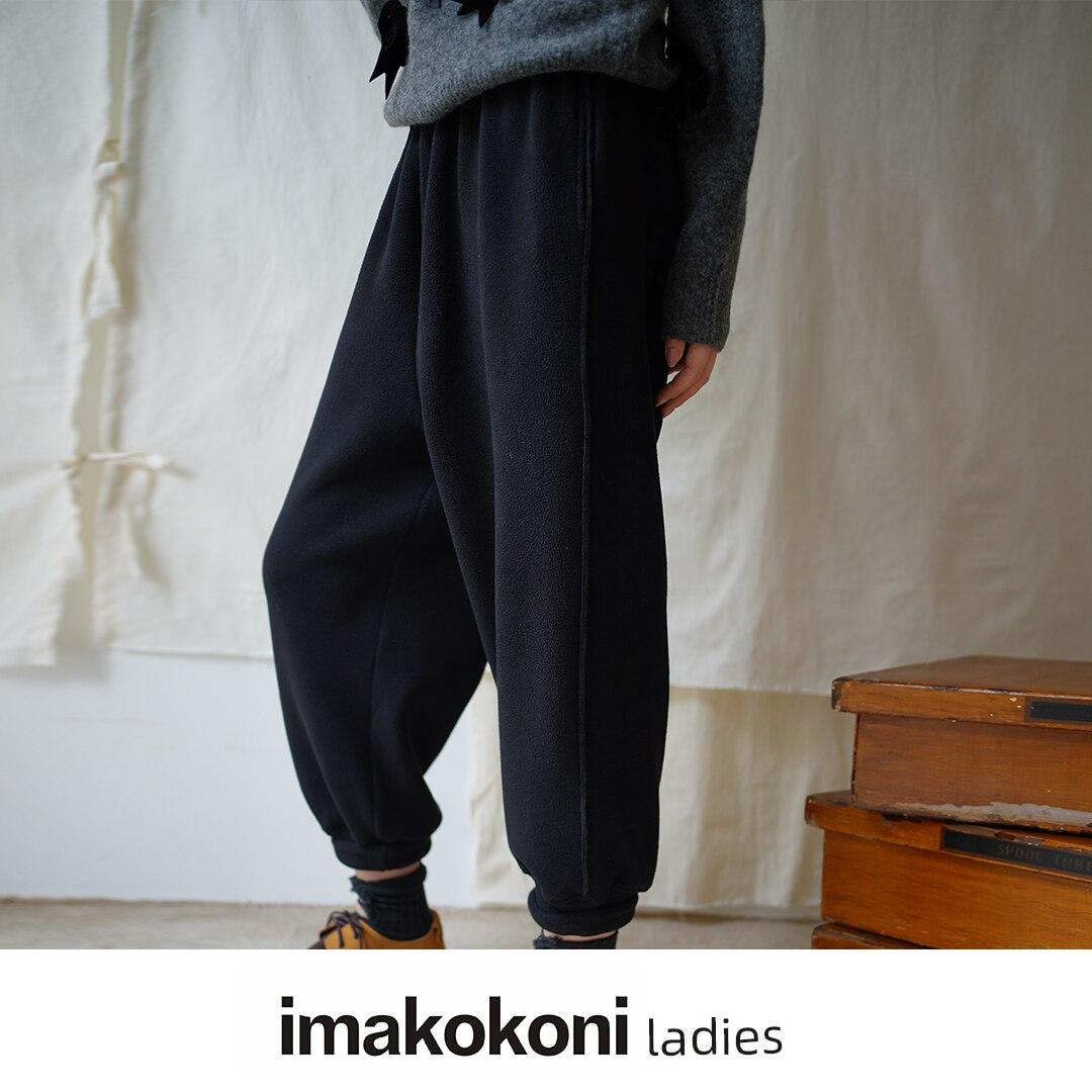 Женские штаны imakokoni, оригинальные черные утепленные флисовые повседневные брюки, осенние и зимние теплые шаровары для женщин 213451