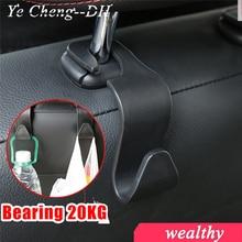 1pcs Car Seat Back Hook Universal Portable Car Accessories Interior Hanger Holder Storage for Car Ba