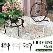 Support en pot en fer forgé   Décoration de maison, plante de Style classique, balcon, créer rond, étagère de rangement de jardin sur pied