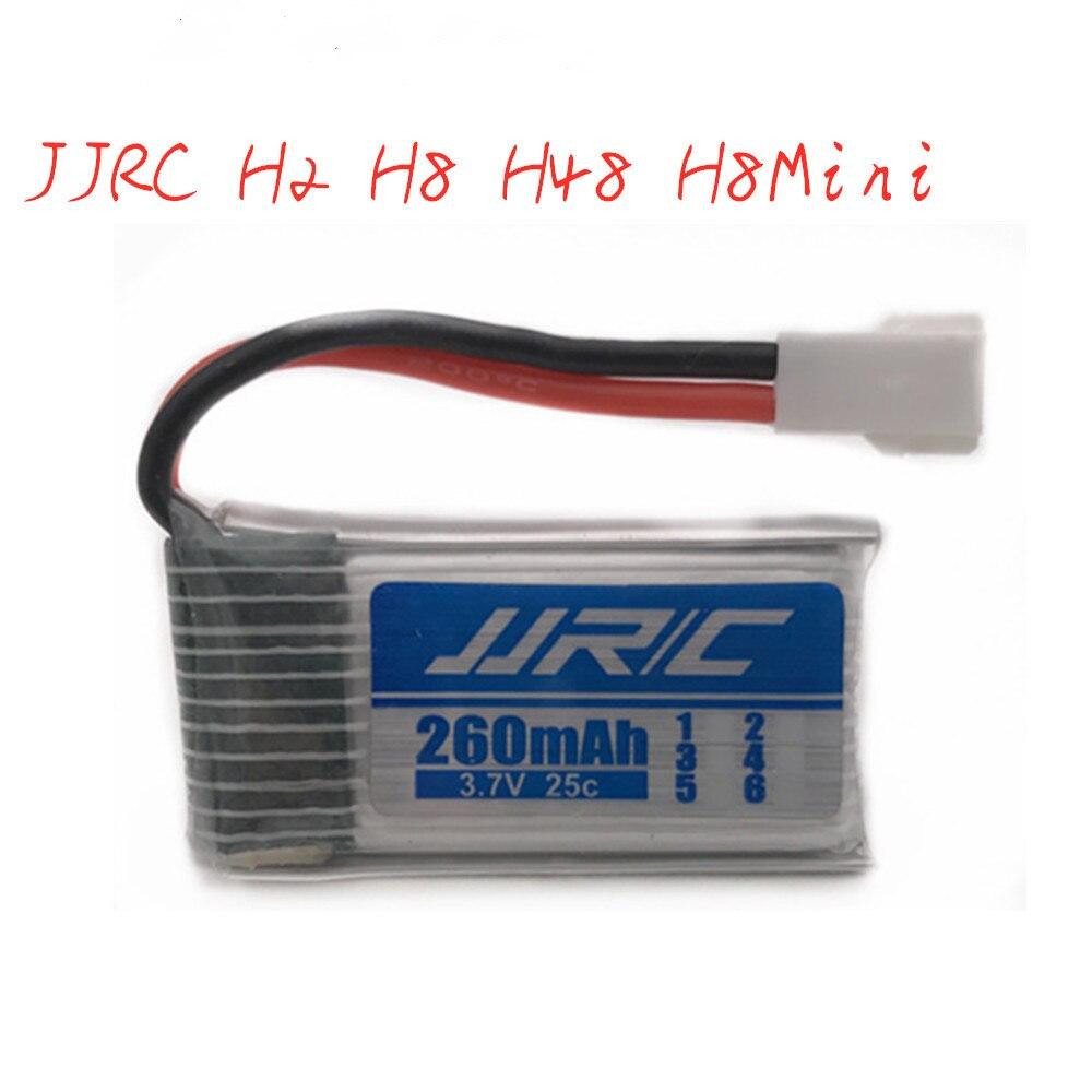 3,7 v 260mAh литий-полимерный Батарея для JJRC H8 H8mini H2 H20 H36 H48 E010 E010C E011 E012 E013 F36 U839 S8 M67 дрона с дистанционным управлением Запчасти 1 шт.