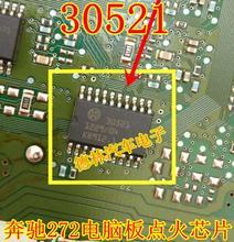 10 stks/partij 30521 SOP-20 Auto ic chips Kwetsbare ontsteking driver chip computer boord