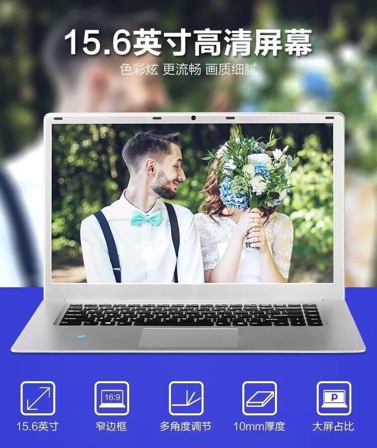 OEM Cheap 13.3 Inch 4G RAM 128GB 256GB SSD  Small New Netbook  Laptop Core i3 i5 I7 cpu with n3350CPU