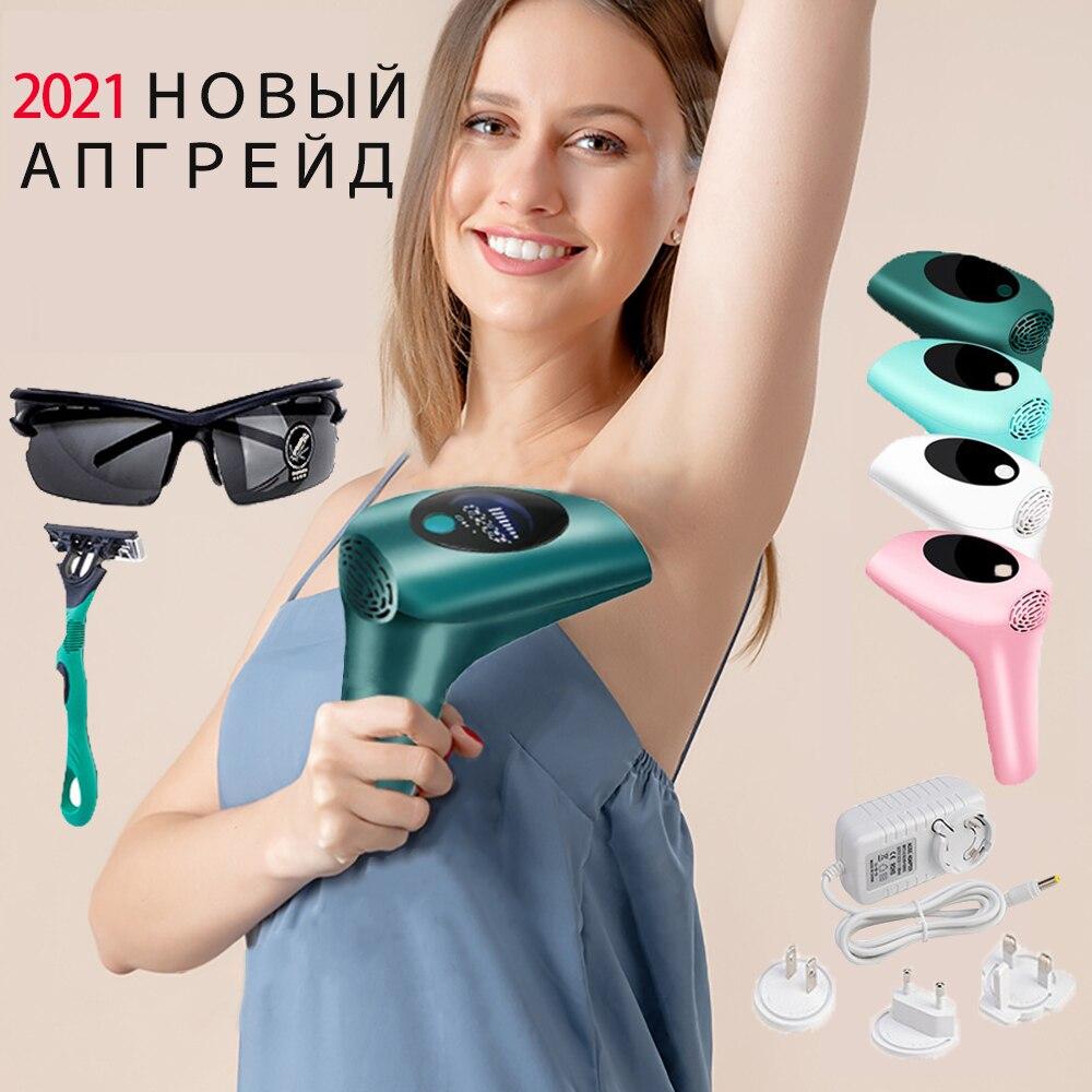 900000 Flashes 2021New Laser Hot Sell Laser Epilator Permanent IPL Photoepilator Hair Removal Painle