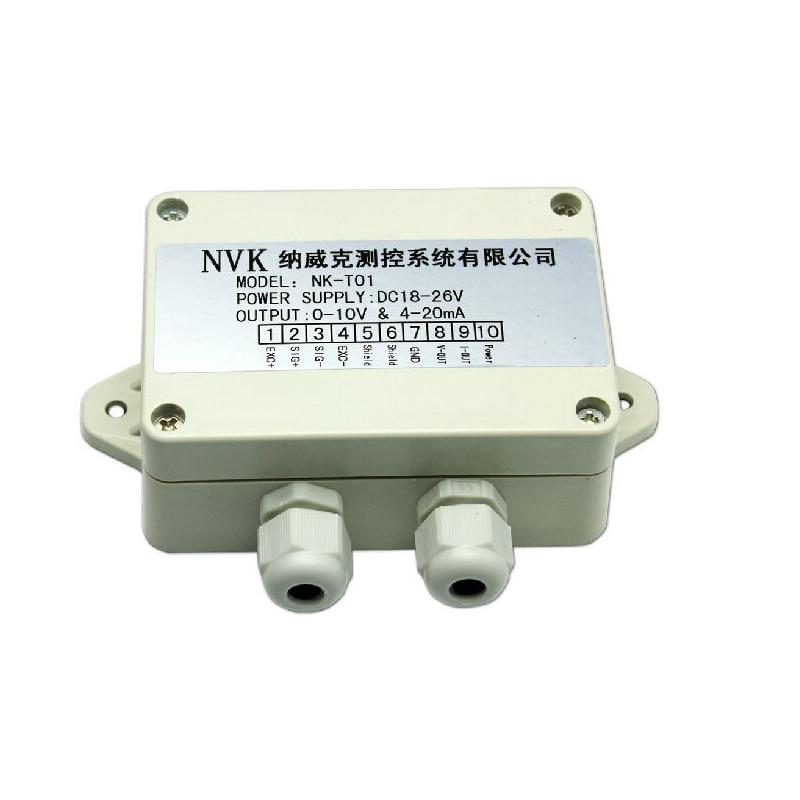 0-5V(10V) 4-20mA Load Cell sensor Amplifier Transmitter strain gauge transducer Weighing weight transmitter amplifier