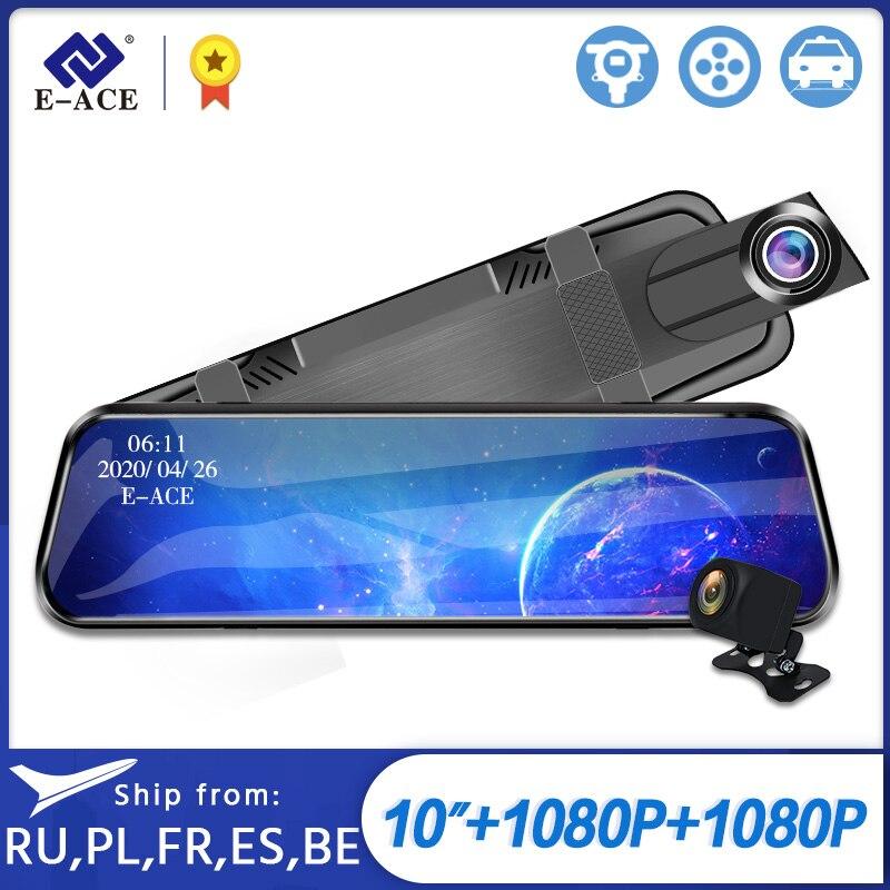 E-ACE جهاز تسجيل فيديو رقمي للسيارات 10 بوصة تعمل باللمس كاميرا مرآة 1080P مسجل فيديو ستريم ميديا داشكام عدسة مزدوجة دعم 1080P كاميرا الرؤية الخلفية ...