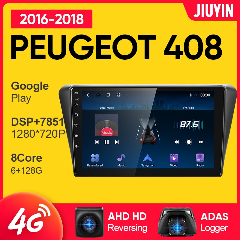 JIUYIN 6+128G Car Radio For Peugeot 408 2016 - 2018 Multimedia Video Player Navigation GPS Android 1