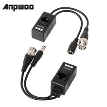 ANPWOO-1 paire de chargeur vidéo BNC à RJ45   Puissance vidéo Passive + récepteur Audio, Balun, pour caméra de vidéosurveillance