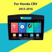 9 2 din android car radio multimedia audio player for honda crv 2012 2013 2014 2015 2016 4 core gps navigation wifi fm