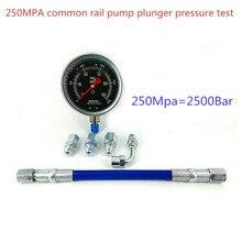 새로운! 디젤 오일 회로 커먼 레일 플런저, 커먼 레일 튜브 압력 테스트 게이지 용 250Mpa 커먼 레일 고압 테스터