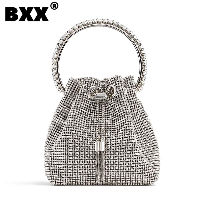[BXX] امرأة جديدة فضية فاخرة أنيقة كاملة الماس دلو صغير حقيبة يد كل مباراة حقيبة ساعي الموضة المد 2021 GF0171
