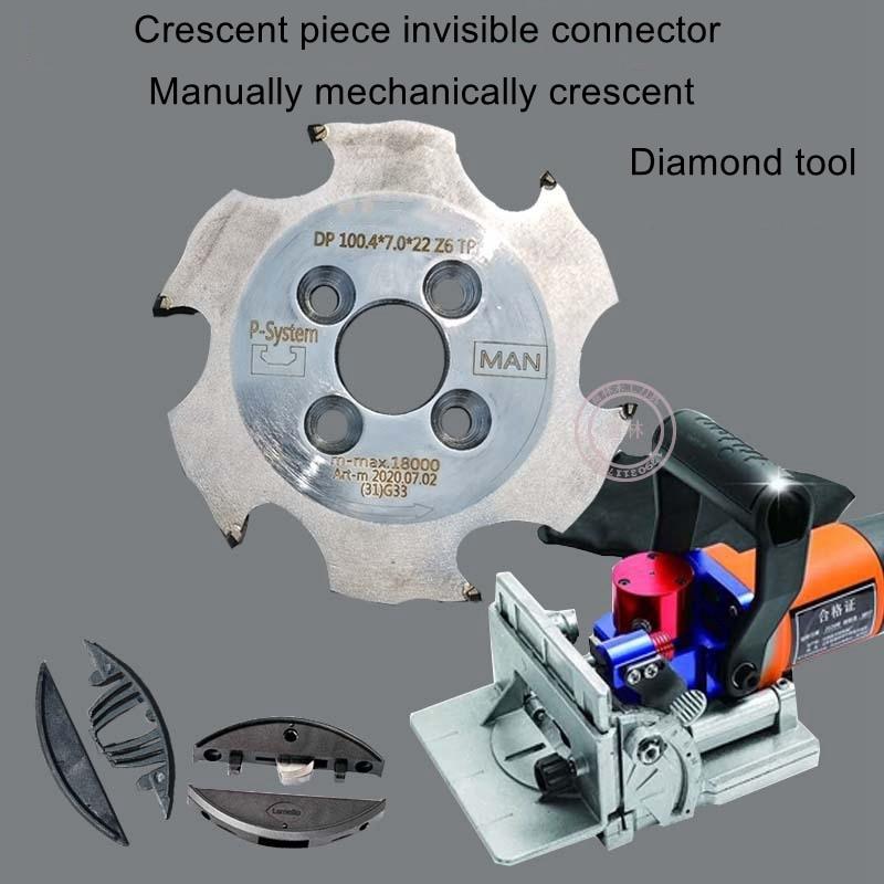 Нож с креплением в форме полумесяца, невидимый Соединительный нож для алмазного ламино, движущийся ламино, гравировальный станок с ЧПУ харченко м радиация невидимый убийца