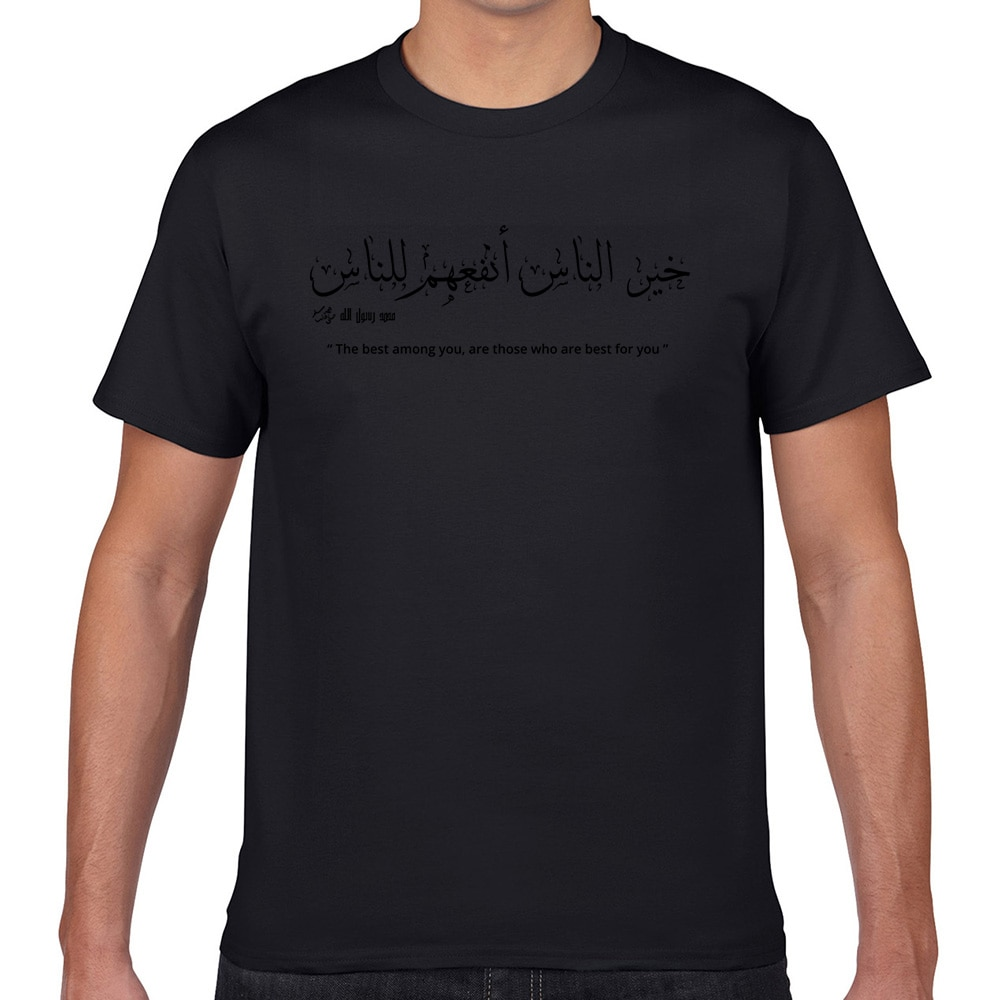 Tops camiseta para hombres islámica Casual negro Geek camiseta personalizada para hombre XXXL