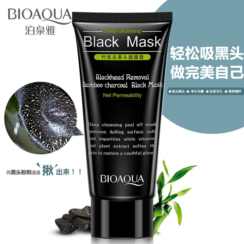 BIOAQUA Bamboo charcoal Blackhead Removal Face Mask Deep Cleansing Mud Black Mask Acne Treatments Mask Lanbena Facial Peel Mask