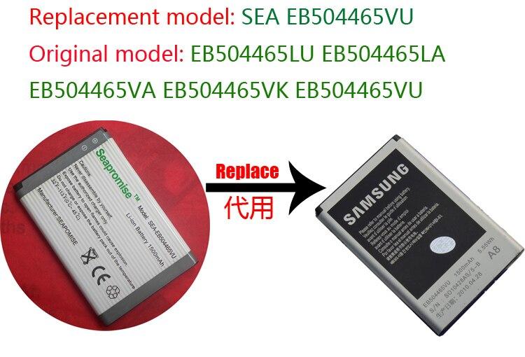 Batería al por menor SEA eb504465cu para SAMSUNG SCH-F859, SCH-I400, SCH-LC11, SCH-R720, SCH-R880, SCH-R900, SCH-R910, SCH-W319, SPH-M580, M820